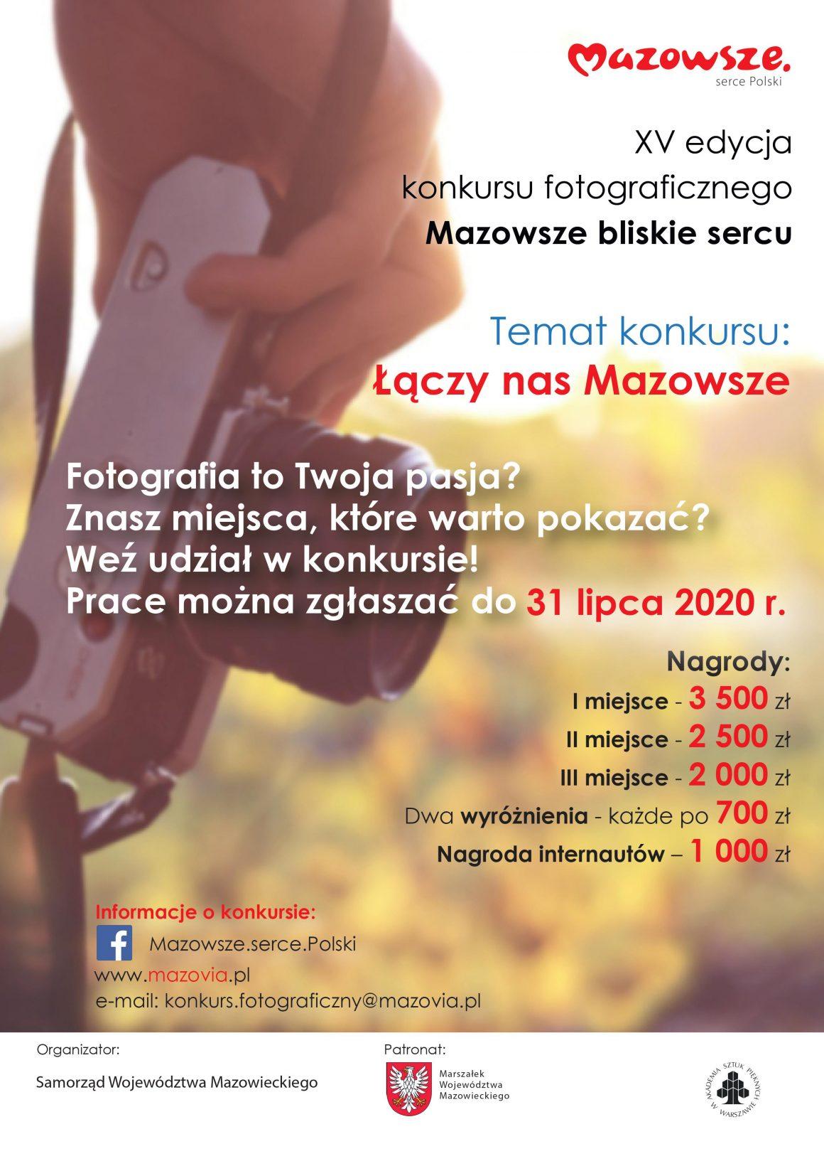 """XV edycja konkursu fotograficznego """"Mazowsze bliskie sercu"""""""