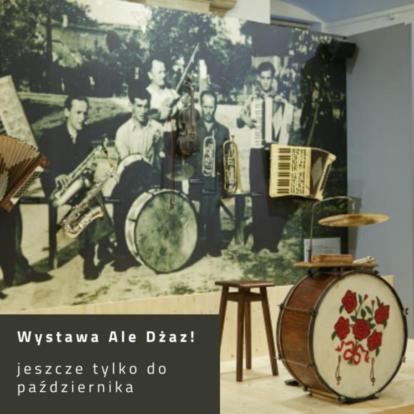 Jesienna wizyta w muzeum w Szydłowcu – Ale dżaz!